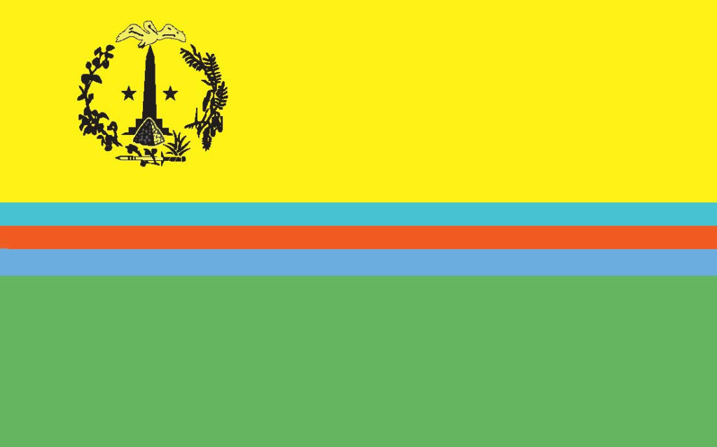 Unity Flag of St Martin